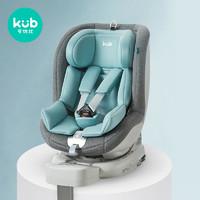 可优比 儿童安全座椅汽车用0-4岁360度旋转婴儿宝宝新生儿可躺坐椅 带支撑腿-月光蓝