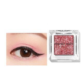 Perfect Diary 完美日记 收藏家单色眼影 #R06Calll me草莓粉色 1.8g