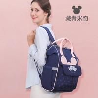 Disney 迪士尼 迪士尼(Disney)妈咪包双肩背包多功能大容量婴儿外出旅行包时尚妈妈背包 藏青米奇