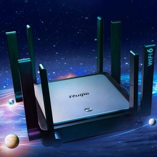 Ruijie 锐捷 星耀X32 PRO 双频3200M 千兆Mesh无线路由器 WiFi 6 黑色 单个装