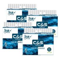 C&S 洁柔 原木抽纸  3层110抽 6包