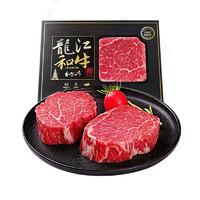 元盛 龙江和牛  A2(M5)国产牛肉 原切和牛牛排 220g/盒