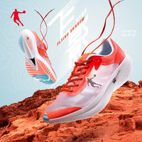 QIAODAN 乔丹 BM23200299 男女款碳板跑步鞋