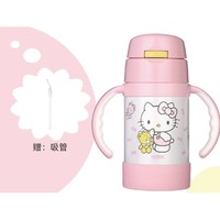 THERMOS 膳魔师  FEC系列 儿童水杯316L不锈钢保温杯 280ml KT猫 粉色