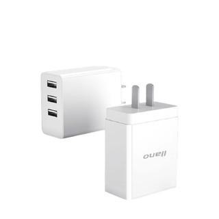 LIano 绿巨能 单USB口充电器 10W