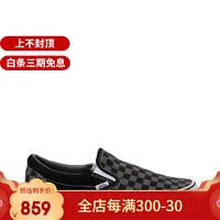 范斯 VANS Slip On轻便透气舒适耐磨低帮男士帆布鞋 Gray/Black 46码/US12