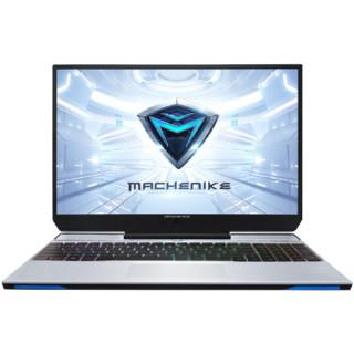 MACHENIKE 机械师 F117-V 15.6英寸游戏本(i7-10750H、8GB、512GB+1TB、GTX1650)