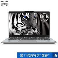 Lenovo 联想 小新 Air14 2021款 14英寸笔记本电脑(i5-1135G7、16GB、512GB、MX450、100%sRGB)