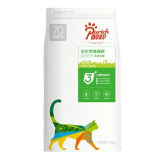PURICH 醇粹 醇粹三种肉全期馋嘴猫粮1.5kg