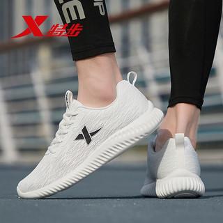 XTEP 特步 特步(XTEP)运动鞋男2021春季网面飞织男子跑步鞋学生休闲旅游慢跑鞋子