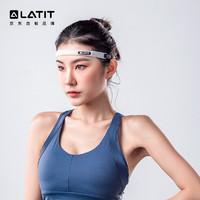 LATIT 硅胶导汗带男女运动头带发带跑步健身瑜伽止汗带防汗带排汗带 夜光白L-DHD001