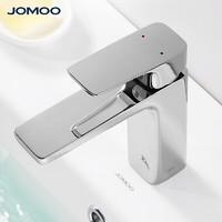 JOMOO 九牧 32349-590/1B-Z 卫浴水龙头