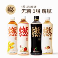 燃茶 元气森林 无糖乌龙茶 500ml*15瓶