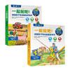 《一起玩吧!德国亲子互动益智游戏书》(套装共2册)