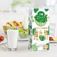 Laciate 兰雀 兰雀唯鲜脱脂牛奶1L*6盒