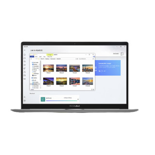 ASUS 华硕 VivoBook14 X 锐龙版 14.0英寸 轻薄本 冰川银(锐龙R5-5700U、核芯显卡、16GB、512GB SSD、1080P、IPS)