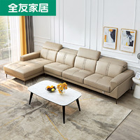 QuanU 全友 102582 现代轻奢真皮沙发 正向皮沙发(3+转)