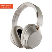 plantronics 缤特力  BackBeat GO 810 头戴式 无线降噪耳机
