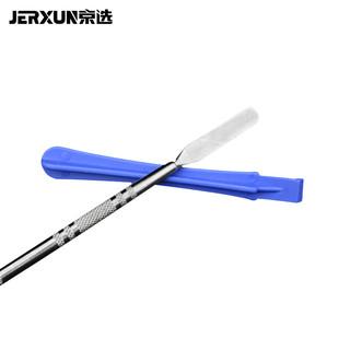 京选(JERXUN)苹果手机开壳金属撬棒平板IPAD拆机工具 液晶屏钢质撬片翘棍三角塑料片 塑料十字柄拆机棒