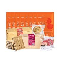 七年五季 全麦面包鸡肉丸大礼包组合装 1.88kg(全麦面包7袋+全麦欧包6个+红丝绒欧包6个+鸡肉丸8袋)