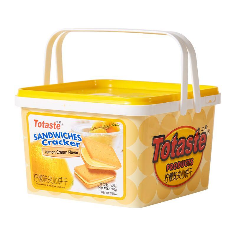 柠檬味夹心饼干 500g+ 德运脱脂纯牛奶200ml*24盒+豆本豆黑豆奶250ml*15盒+小饼干19g