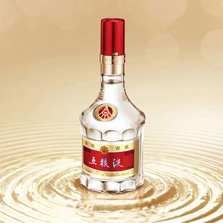 WULIANGYE 五粮液 第八代 52度 浓香型白酒 500ml*6瓶