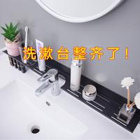浴室洗漱台置物架厕所洗手间用品卫生间墙上壁挂式免打孔收纳神器