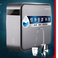 QINYUAN 沁园 KRL5009 家用净水器 900G