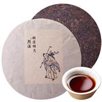 限地区:熙溪 普洱熟茶茶叶 357g