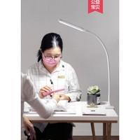 菲普顿 美甲灯具专用工作台灯