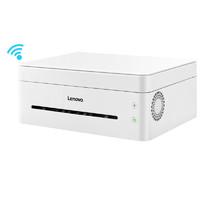 Lenovo 联想 小新 LJ2268 黑白激光打印机
