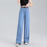 洛茵缇 022522 女士高腰牛仔休闲裤