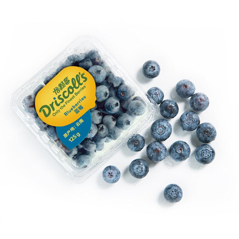 怡颗莓 当季云南蓝莓原箱  12盒装 约125g/盒