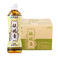 ITOEN 伊藤园 铁观音茶饮料 500ml*15瓶整箱