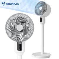 AIRMATE 艾美特 艾美特(Airmate)新品空气循环扇/ 直流变频落地扇/ 24档调速定时家用遥控电风扇 FA18-RD48