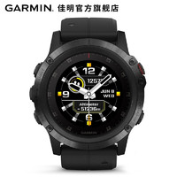 GARMIN 佳明  fenix5X Plus 运动智能手表 黑色ADLC