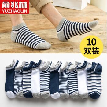 YUZHAOLIN 俞兆林  男士休闲短袜 10双装