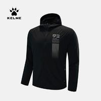 Kelme 卡尔美 Kelme/防风卫衣新款男士运动风衣综合训练男梭织外套