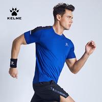 Kelme 卡尔美 KELME卡尔美夏季运动T恤男短袖速干透气跑步健身服圆领弹力训练衣
