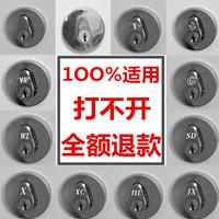 小区楼道水电井管道井钥匙水井房弱电井箱防火门锁芯通用物业钥匙