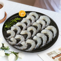 国产海南虾仁300g(可选)*6件+万景鱼籽虾滑220g*2件