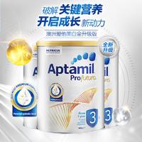 Aptamil 爱他美 超级进口日: 白金版婴幼儿奶粉 3段 900g*3罐