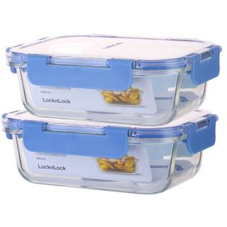 LOCK&LOCK 乐扣乐扣 玻璃保鲜盒 两件套 640ml