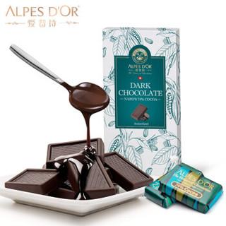 Alpes d'Or 爱普诗  74%黑巧克力排块礼盒 106g