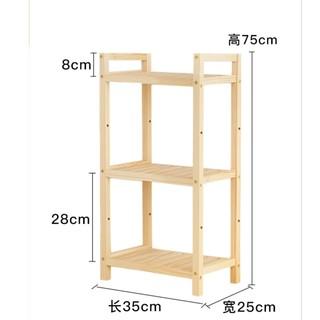 俬想家 实木置物架子简易客厅书架卧室房间收纳储物架浴室木隔板落地层架