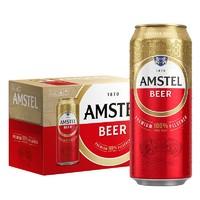 Heineken 喜力 Amstel红爵啤酒 500ml*12听
