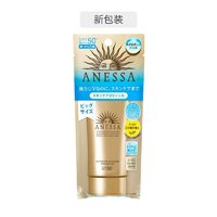 ANESSA 安热沙 新版防晒乳    SPF50+  PA++++   90g