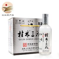 桂林三花 酒国标米香 纯粮食白整箱(6瓶)