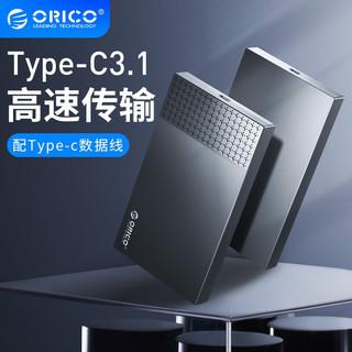ORICO 奥睿科 奥睿科(ORICO)移动硬盘盒2.5英寸Type-C SATA串口笔记本台式外置壳固态机械ssd硬盘  2526C3