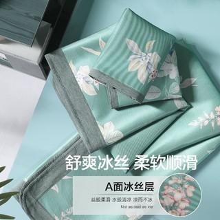 MERCURY 水星家纺 印花冰丝凉席二/三件套夏天凉席床上用品可折叠空调席子